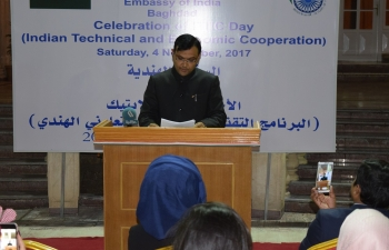 Celebration of ITEC Day 2017 at Embassy Residence on November 04, 2017