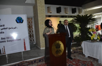 Celebration of ITEC Day 2018 at Embassy premise on November 8, 2018