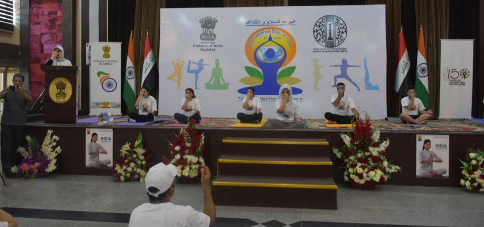 Yoga demonstration by Iraqi youth on the 5th International Day of Yoga at the Iraqi Hunting Club, Baghdad
