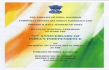 Independence Day Celebration-2019