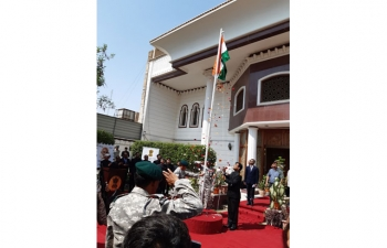 Hoisting of National Tricolour on the occasion of 73rd Independence Day of India on August 15, 2019