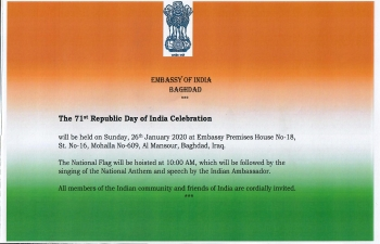 Celebration of Republic Day 2020 at Embassy of India, Baghdad