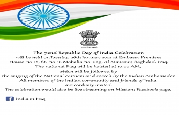 Celebration of 72nd  Republic Day of India, in the Embassy of India, Baghdad