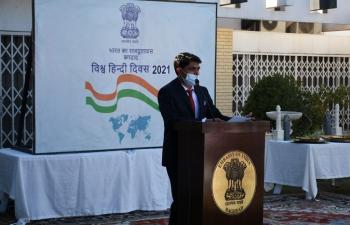 भारतीय दूतावास, बगदाद में विश्व हिन्दी दिवस 2021 का आयोजन एवं हिन्दी निबन्ध/कविता प्रतियोगिता का पुरस्कार वितरण