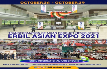 1st Erbil International Exhibition of Asian Product 26-29 October 2021