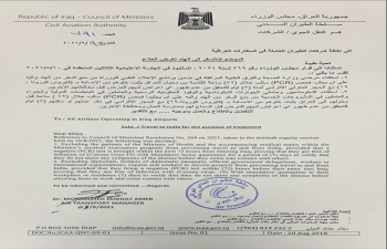 Update on Travel to and from India by Iraqi Civil Aviation Authority